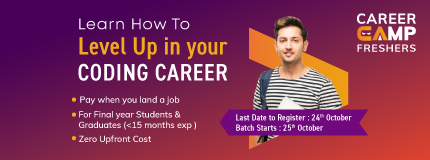 Career Camp Freshers October 2021